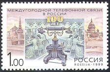 Russia 1999 Telephone/Communications/Telecommunications/Buildings 1v (n41826)
