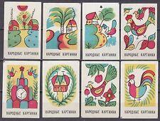 RUSSIA 1969 Matchbox Label - Cat.197Z  set, matte - Folk Images