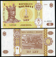 Moldavie 1 Leu. NEUF 1994 Billet de banque Cat# P.8a