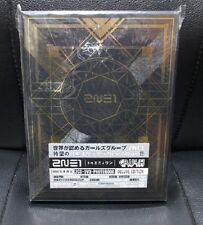 KPOP 2NE1 CRUSH (CD+DVD+PHOTOBOOK) (First Press) Japan Release