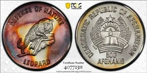 MS67 1986 Afghanistan Silver 500 Afghanis Leopard, PCGS Secure- Uniquely Toned