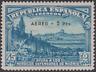 España 1938 Edifil 759 * Certificado HOBBY Spain (ref#19001)