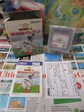 Game Boy GB:Nippon Daihyou Team - Eikou no Eleven [TOP & 1ERE EDITION] Jap