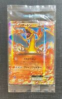 Pokemon Charizard Ex Holo Corocoro Magazine Promo #030/XY-P Japanese Sealed