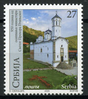 Serbia Architecture Stamps 2020 MNH St Prohor Monastery Monasteries 1v Set