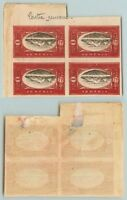 Armenia 1920 100 mint inverted center block of 4 . f832