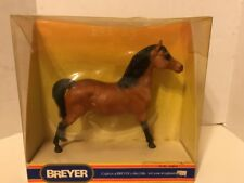 Retired Breyer Horse #702 Stretch Morgan Light Buckskin Vintage Collectible NIB