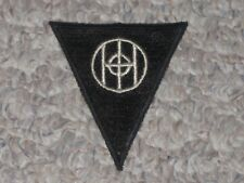 WW2 US Army 83rd Infantry Division White Center Variation Patch WWII Cut Edge