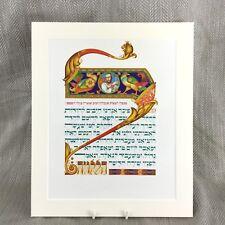 Vintage Jewish Art Print Szyk Haggadah Judaica Passover Illuminated Manuscript
