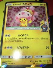 Japanese Pokemon card Pikachu Exclusive Cherry Blossoms Afro Pokemon Center DX