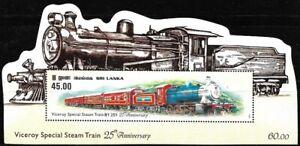 Sri Lanka 2011 MNH SS, ODD Shape, Vicerory Special Steam Train, Railways