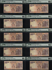 TT 2013-16 INDIA 10 RUPEES SEQUENTIAL SACRED S/N 786001 THRU 786010 TEN PMG 66'S