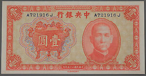 CHINA 1936 Yr 25 Central Bank $1 YUAN Banknote Pick #211a Uncirculated Crisp UNC