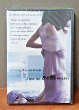 i am an S + M writer   (DVD)   BRAND NEW   VERY RARE