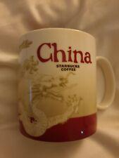 Starbucks China Icon Tasse Mug No SKU