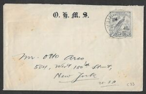 68 New Guinea 1932 Bird of Paradise 3d blue SG 180 on solo cover to USA