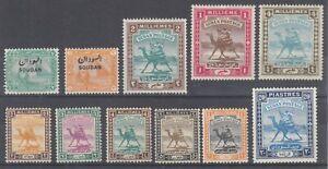 Sudan Sc 2/50 MLH. 1897-1940 issues, 11 different singles, fresh, F-VF