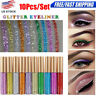 10Pc Color Eye Shadow Sequin Glitter Eyeliner Shimmer Women For Shine Party Use