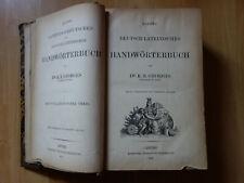 Deutsch Lateinisches Wörterbuch  Dr. Georges Leipzig 1875