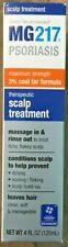MG217 PSORIASIS maximum 4oz Therapeutic SCALP TREATMENT 3% coal tar 06/2020