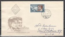 Hungary, Scott cat. 1679. Russian Cosmonauts issue. First day cover.