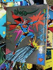 superman Arabic comics album # 69