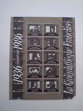 Bloc de 10 timbres non oblitérés 1936 à 1986 la Cinémathèque Française