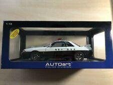 NISSAN SKYLINE GT-R (R32) JAPANESE POLICE CAR AUTOART 77364