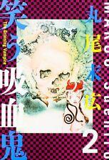 Suehiro Maruo manga: Warau Kyuuketsuki 2 Japan Book