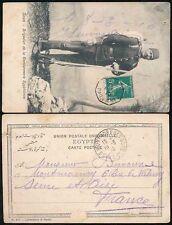 EGYPT 1910 FRENCH PAQUEBOT PPC BRIGADIER GENDARMERIE...363 LICHTENSTERN CARD