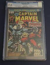 Captain Marvel #33 CGC 7.5 1974 Origin Of Thanos