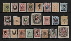 Ukraine Stamps 1918 Mint Assortment of 23 Different Trident Overprinted Issues