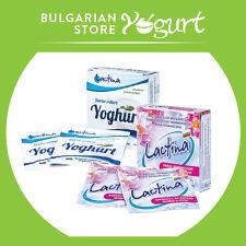 "Lactina Yoghurt Starter Culture ""NATURAL""/""ROSA DAMASCENA""-2pcs.Digestive Health"