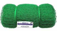 Raisco 40x10 Foot Practice Cricket Net Green Color  UK