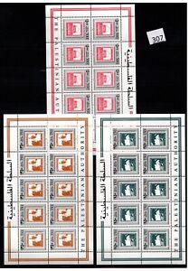 = 10X PALESTINE - MNH - ARCHITECTURE - 1995