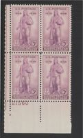 [54929] 1936 Scott #777 PLATE BLOCK of 4 RHODE ISLAND TERCENTENARY ISSUE
