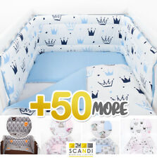 PRINCESS/ PRINCE  BABY BEDDING SET fit COT 120x60cm OR COT BED 140x70cm + more