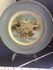 1977 Carollers In The Snow Christmas Collector's Plate from Avon Pristine NiCe