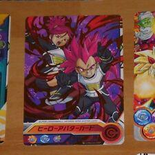 DRAGON BALL Z DBZ HEROES PROMO AVATAR CARD PRISM CARTE SPECIAL JAP DBS #928