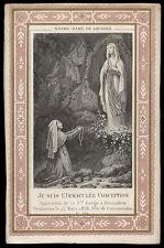 santino incisione 1800 MADONNA DI LOURDES