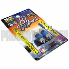 Polarg M16 Bl Hybrid 10x31 Dome Hyper White Light Bulbs Lightbulbs Pair M-16 JDM