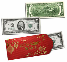 $2 CNY Year of the DOG - LUCKY MONEY Genuine Legal Tender #8 SERIAL * STAR NOTE