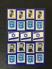 Israel 20 Postage Stamps Leaf 2018 Collectible 70 Years Independence Herzl Flag