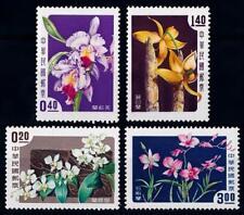 [64859] Taiwan 1958 Flora Flowers Blumen Orchids  MLH