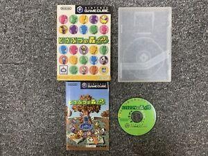 JAPANESE NTSC/J Doubutsu No Mori e+ (Animal Forest e+) Gamecube NTSC