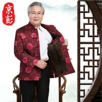 Traditional Mens Chinese Tang Coat Shirts Jacket Cotton Fleece Lined Vintage New