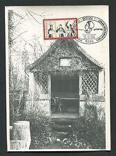 BUND MK 1976 894 WEBER KOMPONIST COMPOSER MAXIMUMKARTE MAXIMUM CARD MC CM d1439