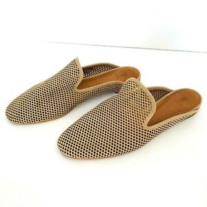 """FRYE """"GWEN"""" SLIDE LASER CUT PERFORATED TAUPE NUBUCK LEATHER SANDAL WOMENS 7.5"""