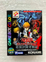 "Yugioh Duel Monsters 4 Kaiba ""Good Condition"" Nintendo Game Boy Color GB Japan"