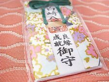 JAPANESE OMAMORI Charm Good luck Match Making Marriage from Japan Shrine